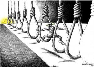 galgen-neyestani