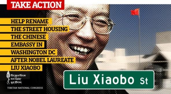 Liu-Xiaobo-Street-AA_02-642x354
