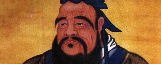 slide-confucius-e1420437393694